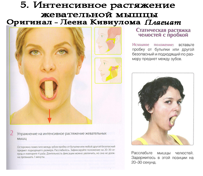 Плагиат-5.-Упражнение-с-пробкой