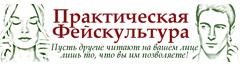 face-drive.ru  - FACE-DRIVE.RU