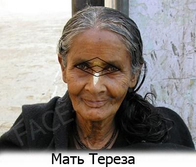 Mat_Tereza