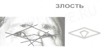 muldashev8