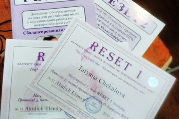 RESET-1-2